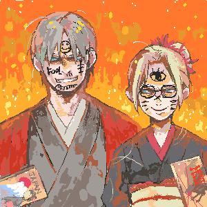ダ○テ&トリッシュ